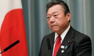 japan minister cybersecurity