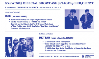 R&B / Hip-Hop musicians from Seoul: Colde & MKIT RAIN showcasing at SXSW 2019